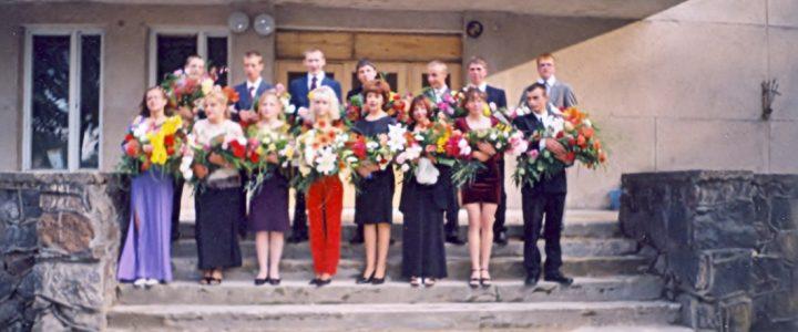 2002. gada absolventi