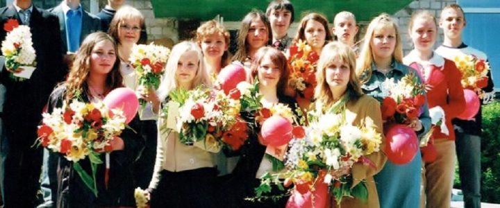 2005. gada absolventi