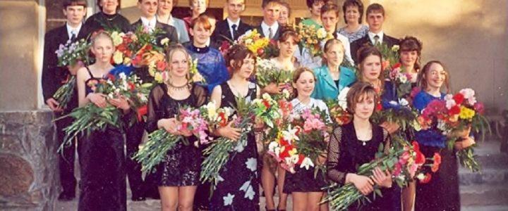 2000. gada absolventi