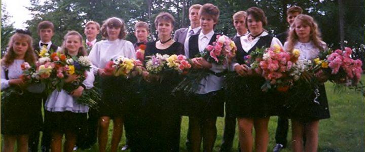 1995. gada absolventi