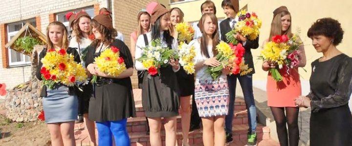 2013. gada absolventi